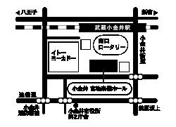 小金井 宮地楽器ホール(小金井市民交流センター)